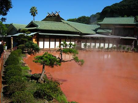 「血の池地獄」の画像検索結果
